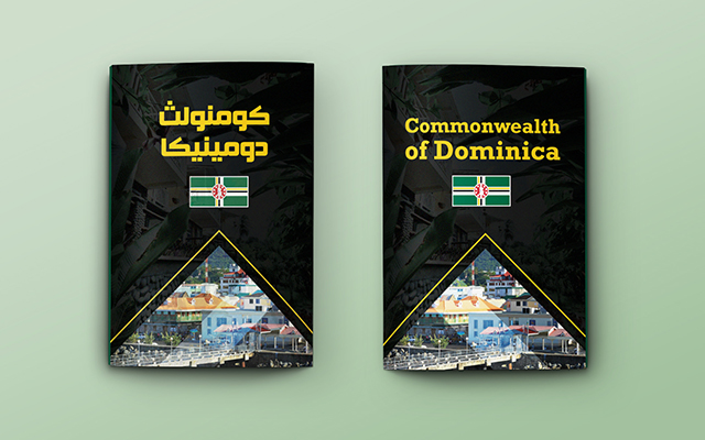 dominica brochure designs