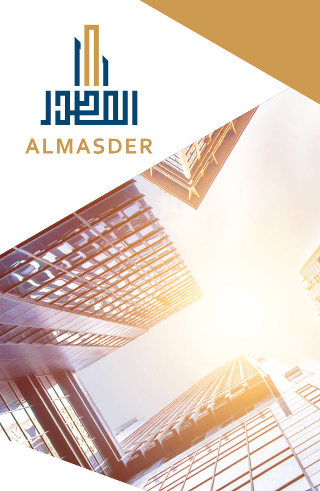Al Masder Brand Identity